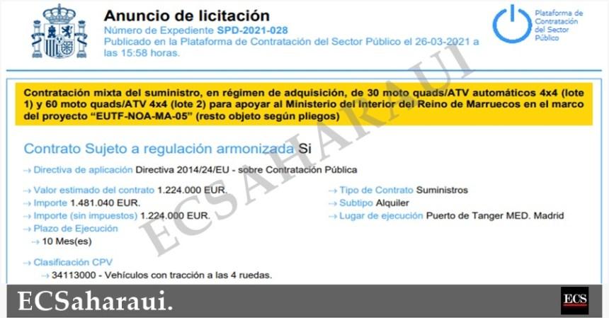 Hace tan solo dos meses, España compró a Marruecos 90 quads por valor de 1,48 millones de € para controlar las fronteras