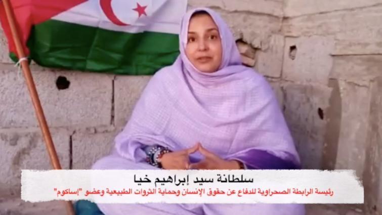 Sultana Jaya llama al Parlamento Europeo a intervenir para poner fin a la agresión marroquí contra el pueblo saharaui   Sahara Press Service