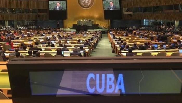 Cuba ante el Comité de Descolonización de la ONU: «El pueblo saharaui merece el apoyo de la comunidad internacional»