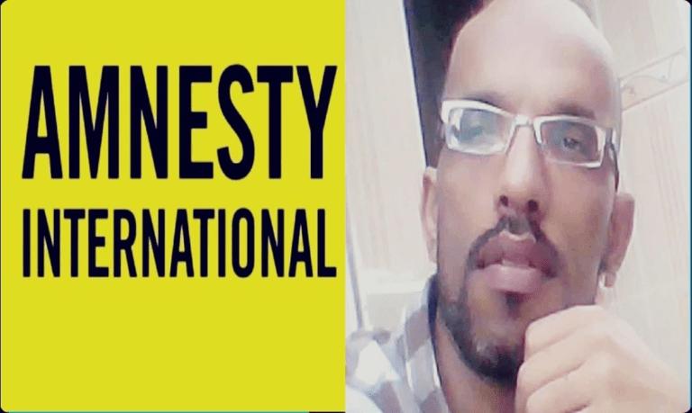 Amnistía Internacional publica un informe de derechos humanos que incluye las condiciones de detención del periodista saharaui Essabi Yahdih – Algaragarat ES