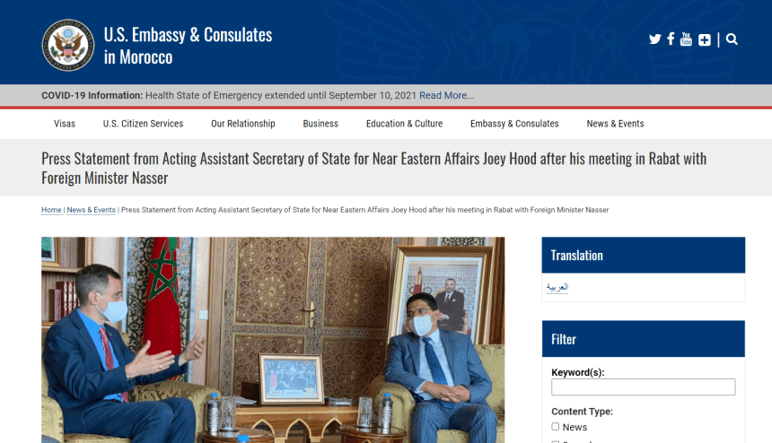 Press Statement from Acting Assistant Secretary of State for Near Eastern Affairs Joey Hood after his meeting in Rabat with Foreign Minister Nasser | U.S. Embassy & Consulates in Morocco