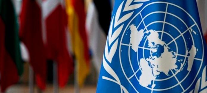 Desmantelar la ONU – Punto de Vista –VICENTE TORRES – Periodista Digital