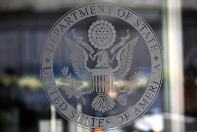 En tan solo una semana, EE.UU declara en tres ocasiones su posición sobre el Sáhara Occidental y entierra el reconocimiento de Trump a Marruecos