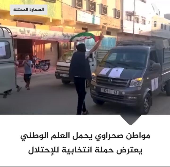 Sentencia de un año en vigor contra la activista saharaui de derechos humanos Salma Ali Abd al-Hay – Algaragarat ES