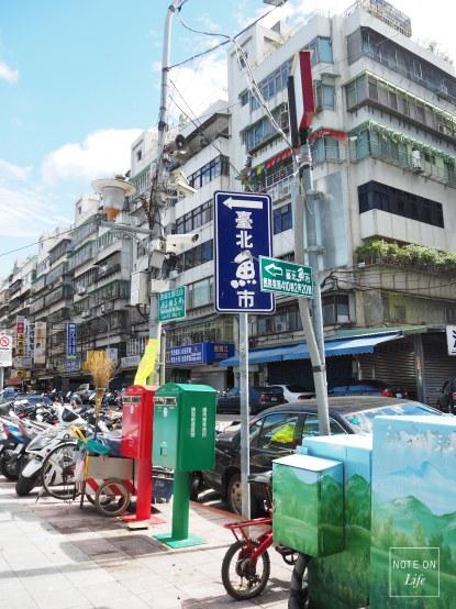 上引水產 Addiction Aquatic Development Taipei Travel