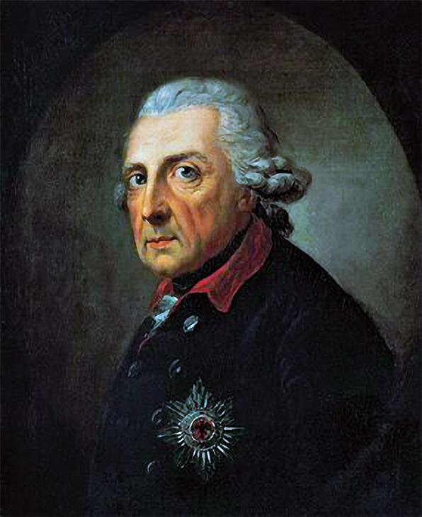 Friedrich Zweite Alt.jpg