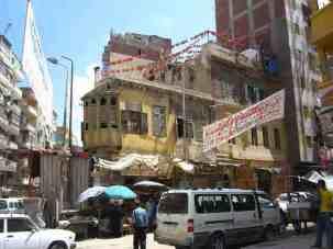 Alexandria pics