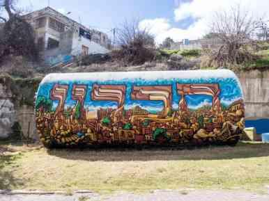 Grafitti in Shuhada Street, Hebron, Palestine (2017-01-08)