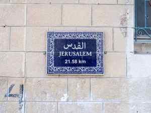 Less than 22 km to Jerusalem, Jericho, Palestine (2017-01-15)