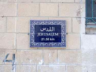 Less than 22 km to Jerusalem, Jericho, Palestine (2017-01-15)