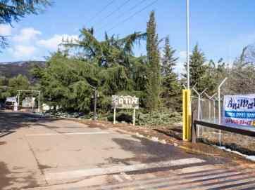 Entrance to Odem settlement, Golan Heights, Israel (2017-01-29)