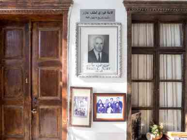 Fauzi Azar photos at the Fauzi Azar Inn, Nazareth, Israel (2017-02-03)