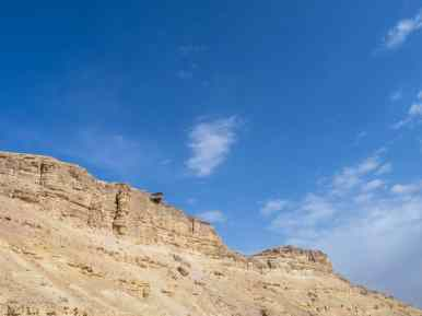 Sunny and blue skies return within minutes, Ramon Crater, Mitspe Ramon, Israel (2017-02-08)
