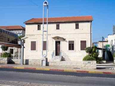 German Colony, Haifa, Israel (2016-12)