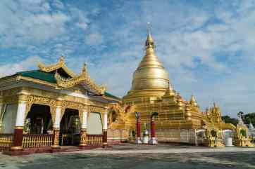 Central golden stupa of Kuthodaw Pagoda, Mandalay, Myanmar (2017-09)