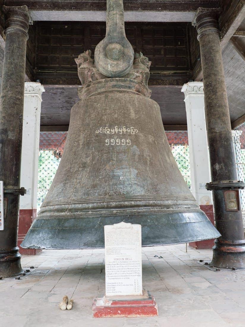 Mingun Bell, Mingun, Mandalay, Myanmar (2017-09)
