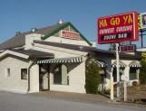 Photo of Na Go Ya restaurant