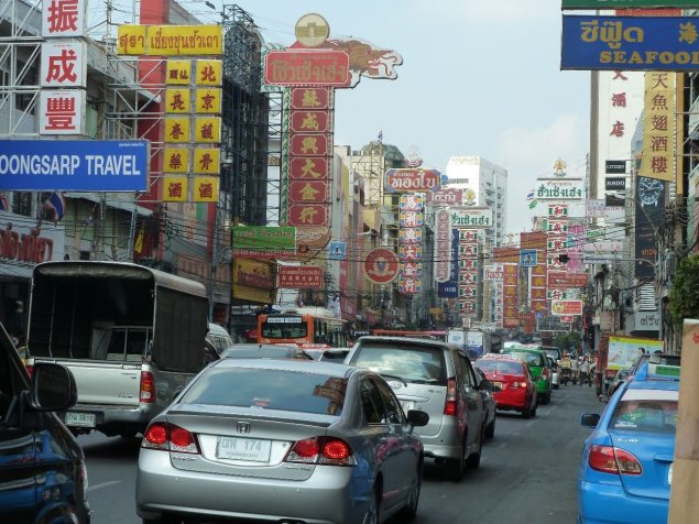 The view of china town from outside our hotel