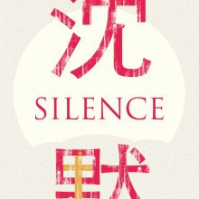 "Poster for the movie ""Silence"""