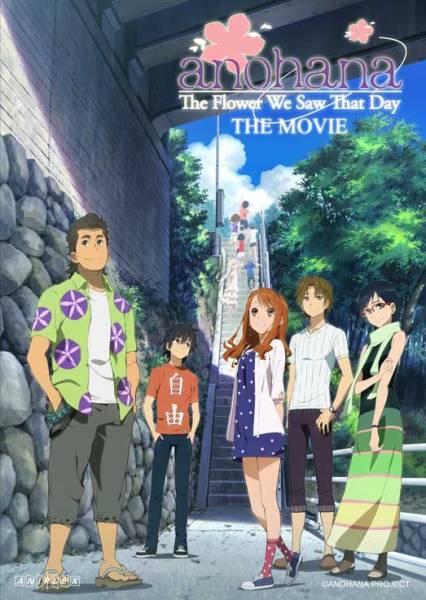 Anohana Movie poster
