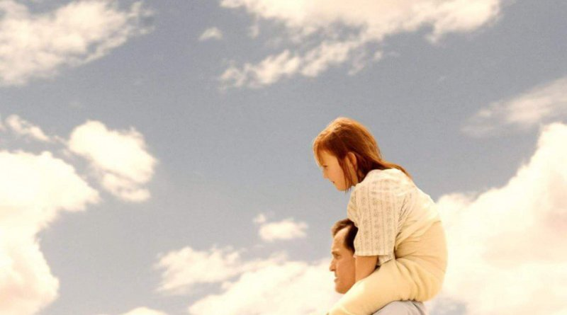 "Poster for the movie ""The Glass Castle"""