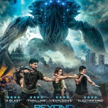 Beyond Skyline poster (Vertical Entertainment)