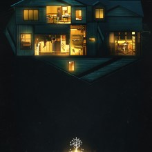 Hereditary poster (A24 Films)
