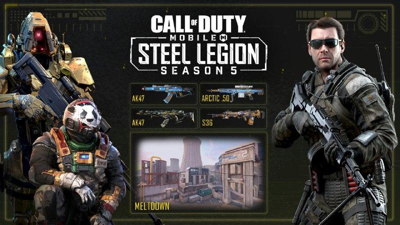 Call Of Duty Mobile Season 5 Steel Legion Nothing But Geek