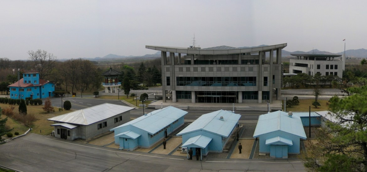 DMZ from North Korea