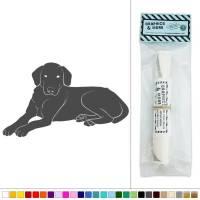Dog Labrador Retriever Pet Vinyl Sticker Decal Wall Art Dcor