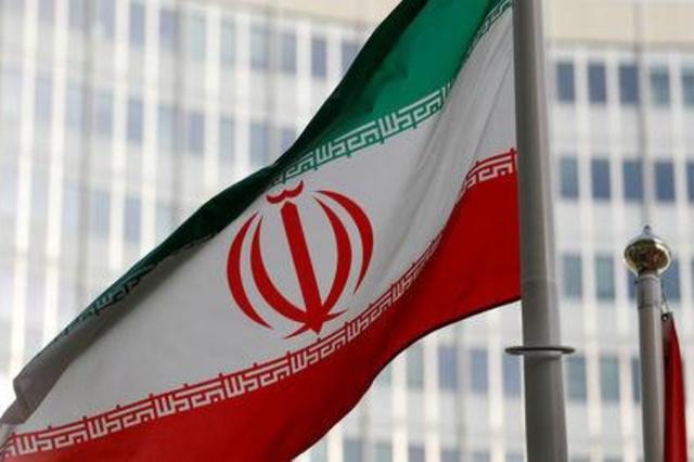 EE.UU. e Irán se verán las caras en junta de organismo nuclear de la ONU