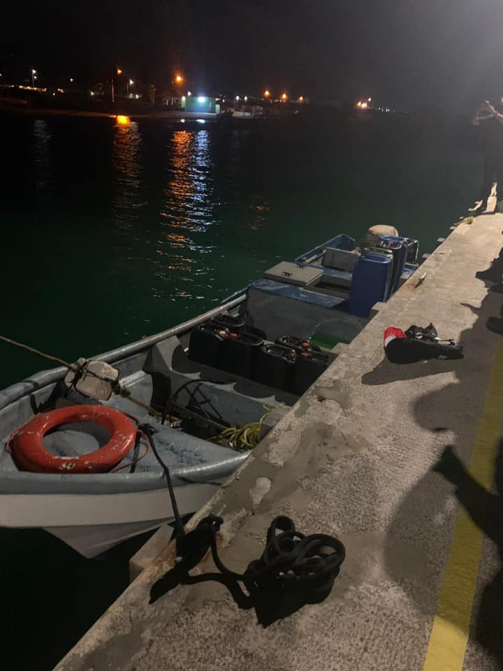 Bote ilegal interceptado en costas de Aruba