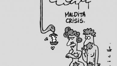 Photo of MATICES DE UN VERANO RECALIENTE