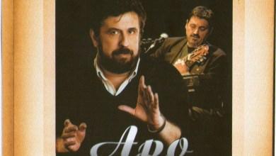 Photo of ALEJANDRO APO EN EL CLUB YUPANQUI