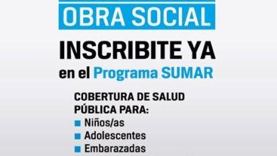 Photo of «SUMAR»: EL PROGRAMA DE NACIÓN PARA PERSONAS SIN OBRA SOCIAL