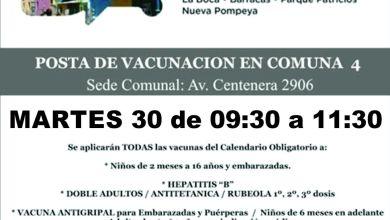 Photo of COMUNA 4: POSTA DE VACUNACIÓN EL 30/10