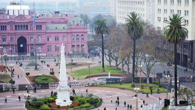 Photo of Estación Plaza de Mayo – Casa Rosada