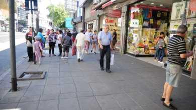 Photo of Ciudad Inteligente