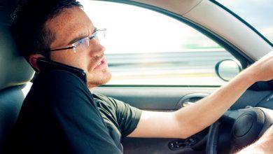 Photo of Conducir a ciegas
