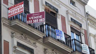 Photo of Las inmobiliarias reclaman medidas por el control de cambios