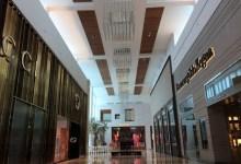 Photo of Shoppings porteños en estado terminal