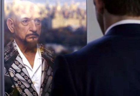 inmortal película 2015