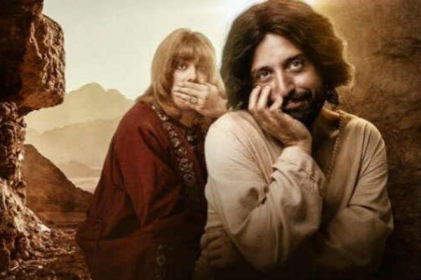 "Una serie sobre ""Jesús gay"" de Netflix"