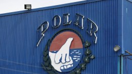 Empresas-Polar