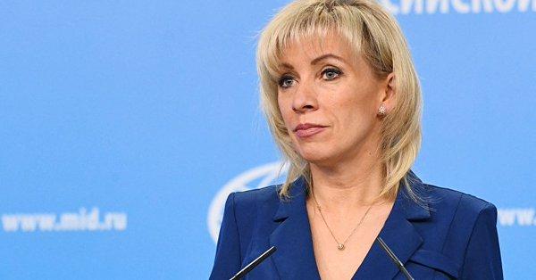 María-Zajárova-Rusia
