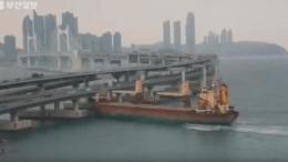 barco se estrella en corea