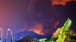 volcan indonesia