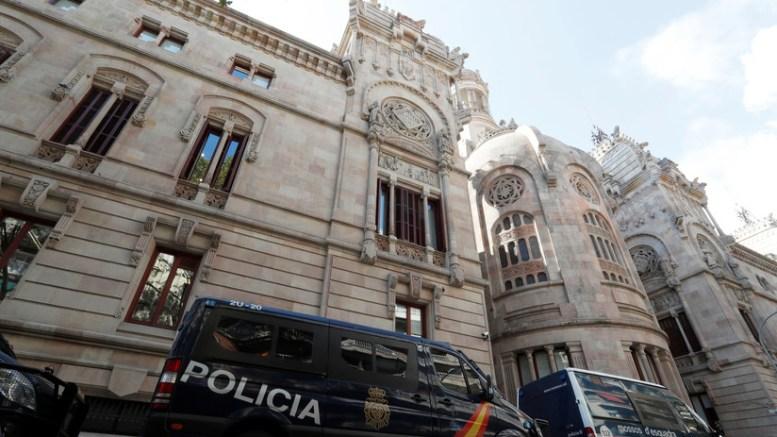 policia de barcelona
