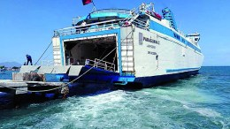 ferry paraguana