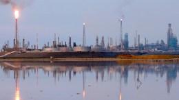 Refinería de Amuay Venezuela